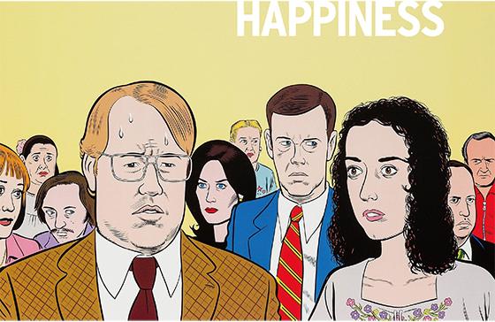 '행복'에 관한 여전히 유효한 질문